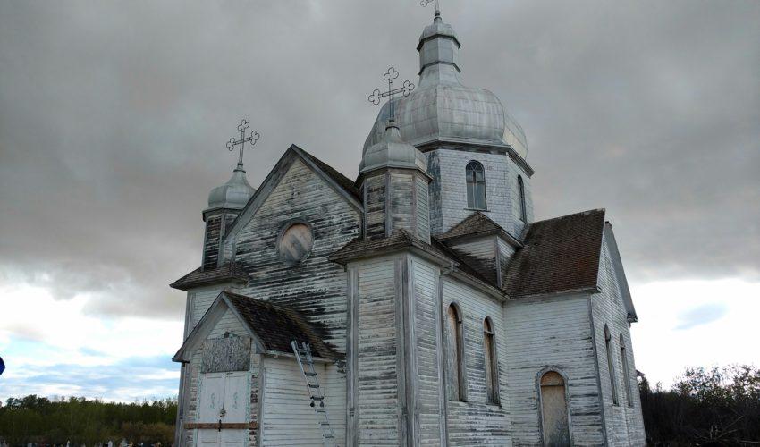 Bad roof of old Ukrainian Catholic Church 3