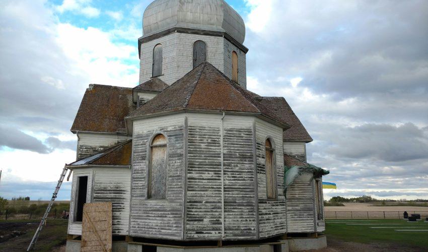 Bad roof of old Ukrainian Catholic Church 6
