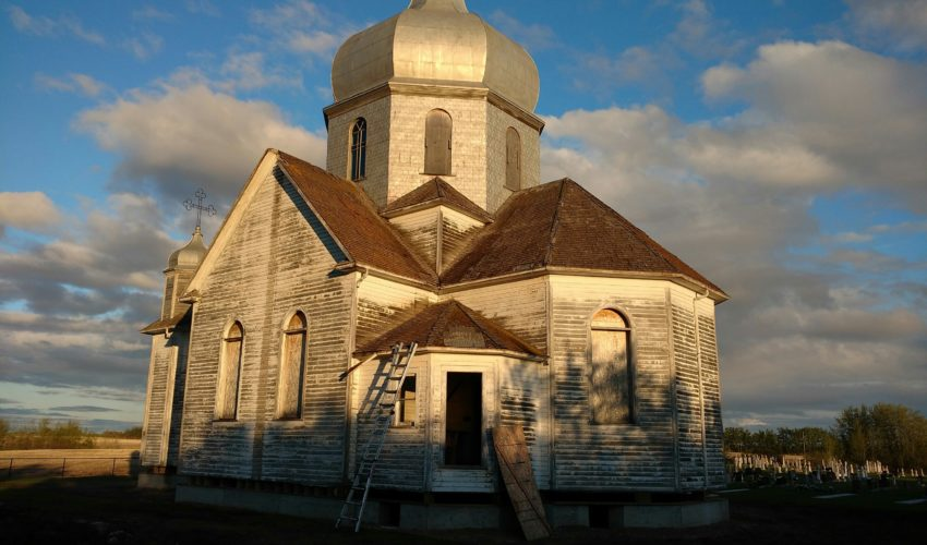 Bad roof of old Ukrainian Catholic Church 10