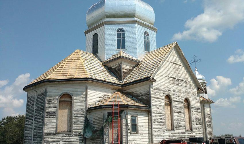Roof repair/ step 1