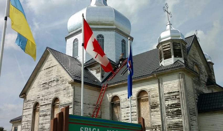 New roof of Ukrainian Catholic Church of Spasa 1
